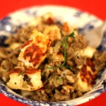 Puy Lentils and Rice with Almonds and Halloumi (Vegetarian)