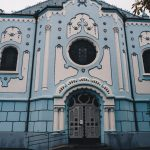 Travel || The Church of St Elisabeth of Hungary aka the Blue Church